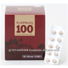 Best immune booster KingAgaricus100 for people searching for korean ginseng tonic