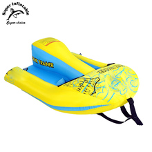 Children Water Ski Jet Ski Inflatable Towable Boat Wakeboard Tube Towable Trainer For Kids