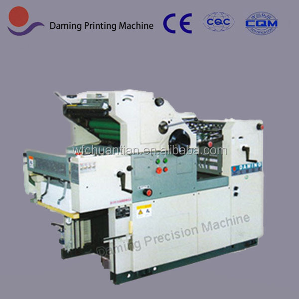 DM47X single color mini offset printing machine price in india