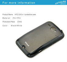 mobile phone case for htc g16