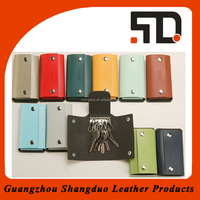 Alibaba Express Realiable Quality Colorful Leather Key Holder