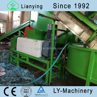 plastic film squeezer/plastic film dryer