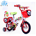 Children bicycle parts/Children bicycle for 2 years old child/Children bicycle foam tire