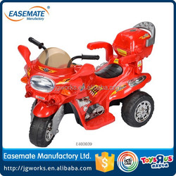 kids motorcycle bike,tricycle motorcycle