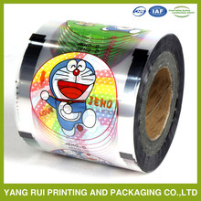 free sample supply bubble tea cup sealing film ,yogurt cups sealing film, plastic film for cup sealing