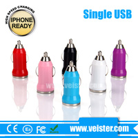 electronic 5V1A Micro usb car Adapter in car charger with CE RoHS
