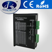 Digital Stepper Driver JKD2060AC For Nema