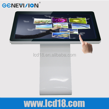 42''All in one PC touch LCD screen monitor (MAD-420ATP)