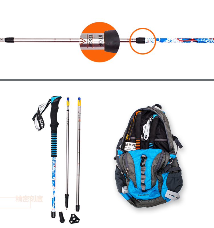 (High) 저 (quality carbon fiber walking expandable trekking stick
