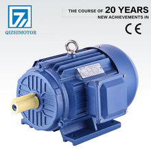 380V 15kw YE2 series high-efficiency ac induction motor