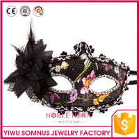girls Masquerade Wedding Party Mask with feather and flower decoration