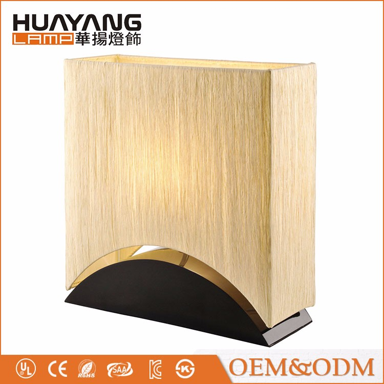 2017 new design American style space-efficient premium shade decorative bedside modern wood table lamp