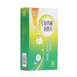 Weight Loss Tablet Weight Loss Tablet Suppliers And Manufacturers