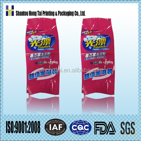custom printing laminated materials plastic laundry powder packaging bag
