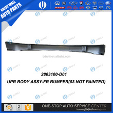 2803100-D01 UPR BODY ASSY-FRONT BUMPER(03 NOT PAINTED) GREAT WALL DEER,SAFE CHINESE AUTO PARTS