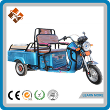 cheap cargo street legal 3 wheel motorcycle car