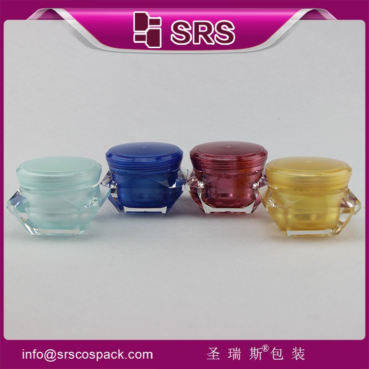 SRS free sample plastic 15ml 30ml 50ml acrylic cosmetic diamond jar