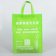 Cheap recycled custom printing grocery tote shopping green pp non woven bag