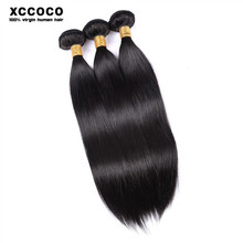 Aliexpress Hair Premium Cuticle Virgin Brazilian Hair Weave, Natural Remy Extensions Hair
