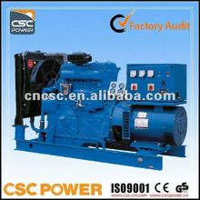 Model name with cummins engine good quality diesel generator