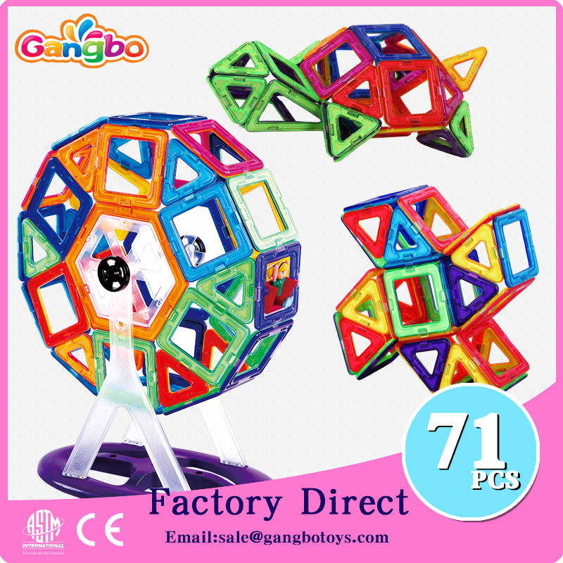 71pcs New toys for kid 2016 3d puzzle diy toy plastic magnetic building blocks