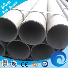 HIGH QUALITY CEMENT LINED CARBON STEEL PIPE