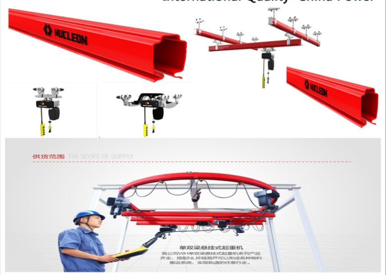 High Quality KBK Model Light Crane 3T System/KBK Single Beam Overhead Crane