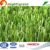 Landscaping Artificial turf grass/Flat Synthetic turf