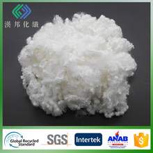 7D/64mm semi virgin antibacterial HCS silicone polyester staple fiber raw material price