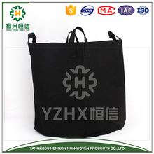 Black PP nonwoven planting/grow bag