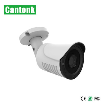 Cantonk 2mp outdoor micro poe ip camera cctv security system