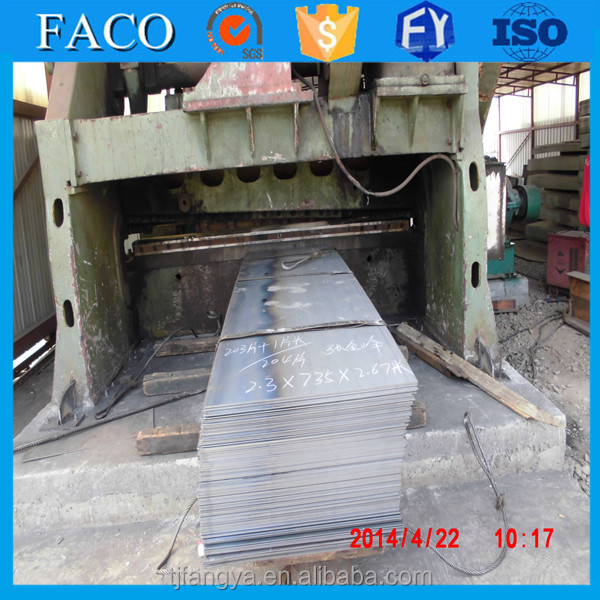 ms sheet metal ! ms plate hot rolled steel sheet in coil used to furniture