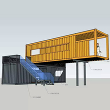 Office Prefabricated 10ft Container House