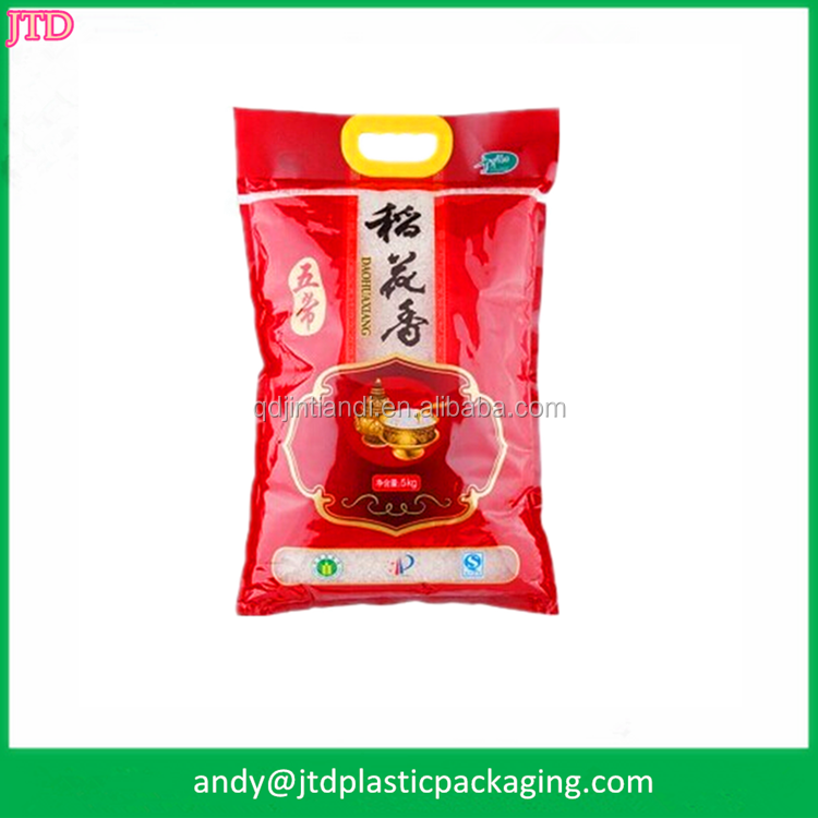 Food grade compound plastic packaging bags/ rice bags