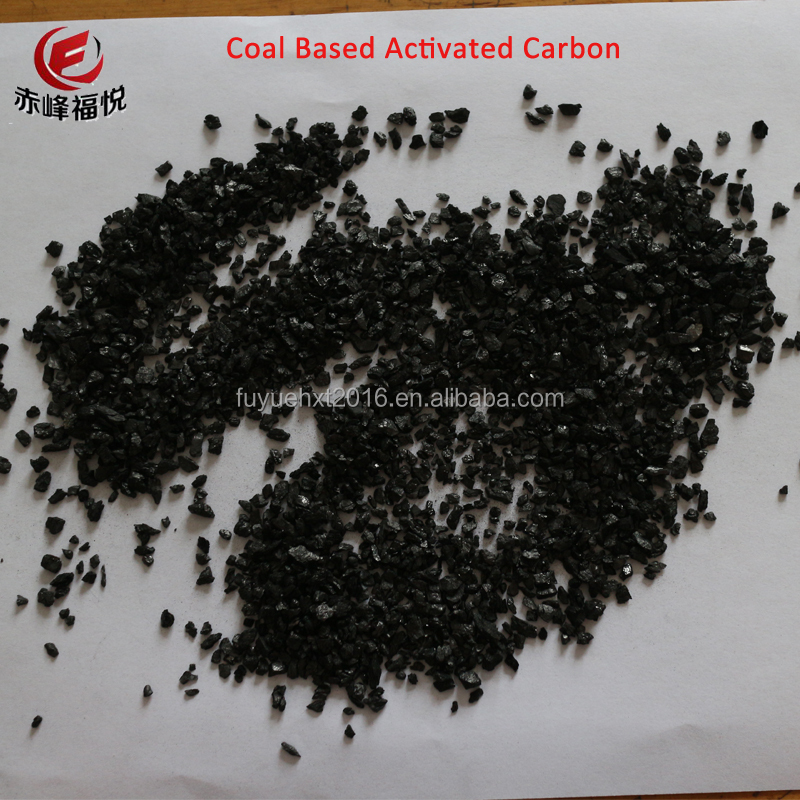 High Absorbent Suger Industry Coal Base Pellet Activated Carbon For Sale