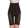 Women's High Waist Wrap Legs Lace Thigh Slimmer Trimmer Shapewear