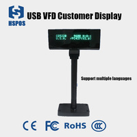 USB interface 20*2 VFD pole pos display with Multilingual