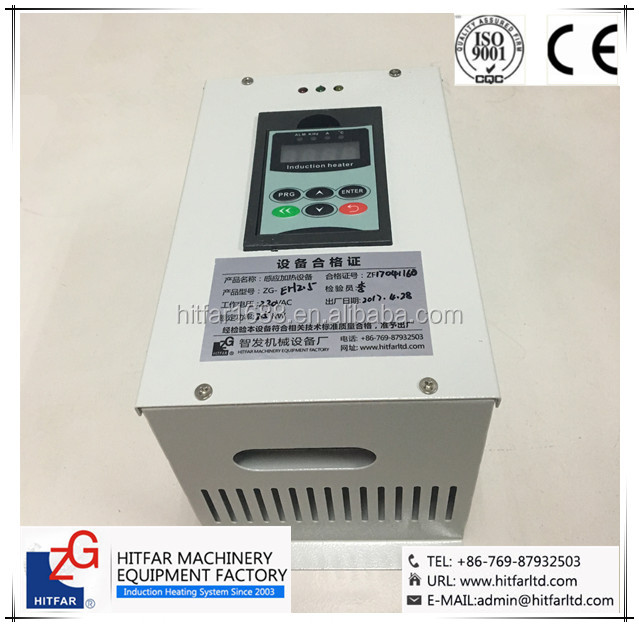 2.5kw/220V IGBT-full bridge Electromagnetic Induction <strong>Heater</strong> for extruder/plastic machine