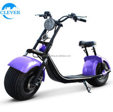 Harley Style Mini Tricycle Adult Electric Mobility Scooter