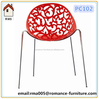 hot sale round plastic chair with steel frame PC102