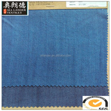 A-4107 bamboo joint cheap rolls of denim fabric
