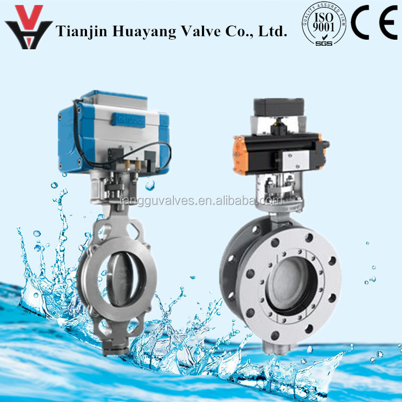 API High Performance Butterfly Valve