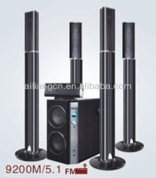 Ailiang 5.1 with USB/SD FM Remote sub-woofer speaker