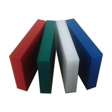 Flexible & shape-memory polymer UHMWPE plastic Sheet