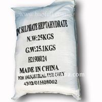 Factory good quality zinc sulfate heptahydrate formula