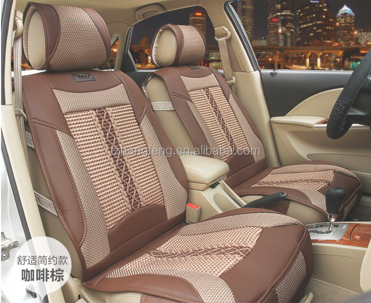 microfiber pu leather crochet hook knit Car Seat Cover 2015-2016 Protect Car Seat