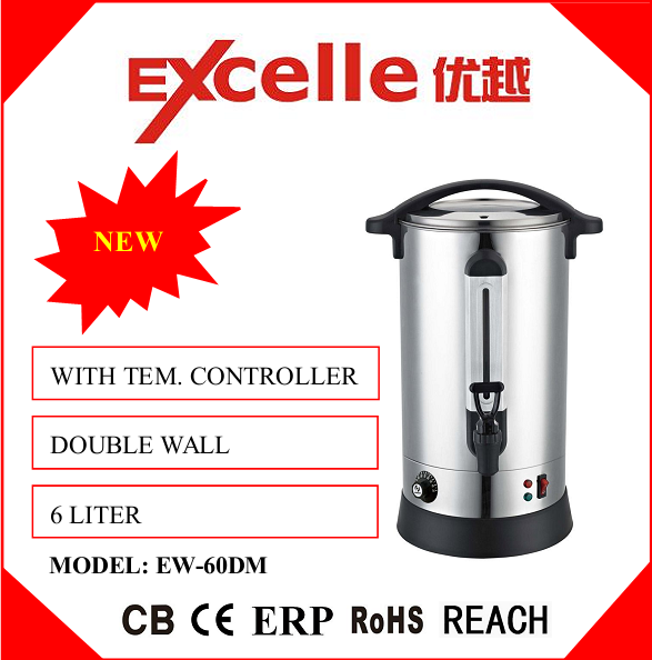 Stainless Steel Water Boiler Urn with CE CB