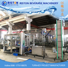 High monoblock! water bottling equipment used,drinking water purification production plant