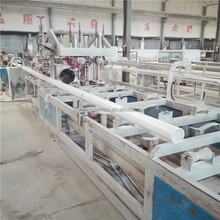 Flexible Waste Pipe PVC Plastic Pipe 50mm Food Grade PVC Pipe