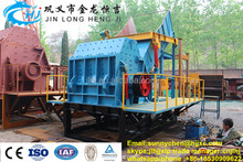 Professional crusher machine for scrap car recycle